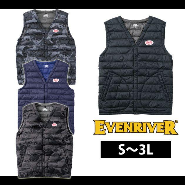 EVENRIVER|イーブンリバー|秋冬作業服|ライトファイバーダウンベスト R-105