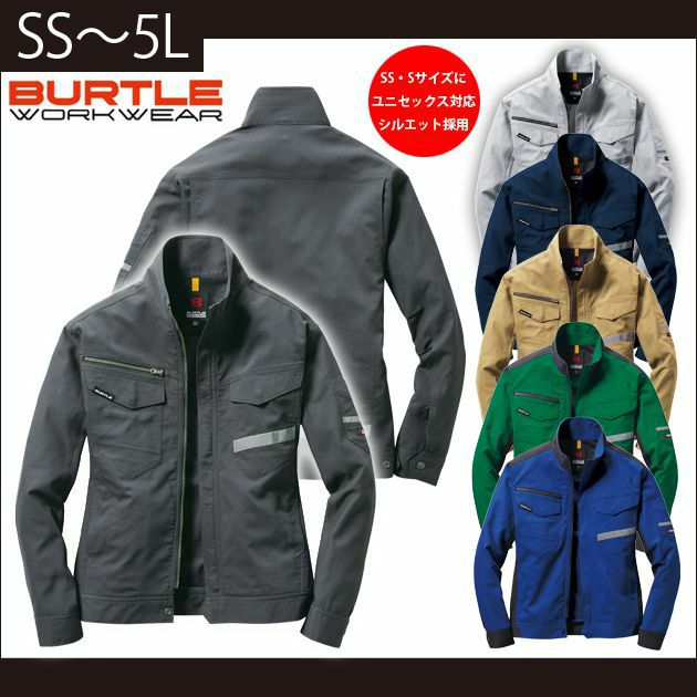 SS~3L|BURTLE|バートル|春夏作業服|ジャケット(ユニセックス) 9091