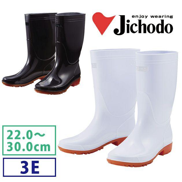 自重堂|長靴|S4208|安全長靴(先芯なし)
