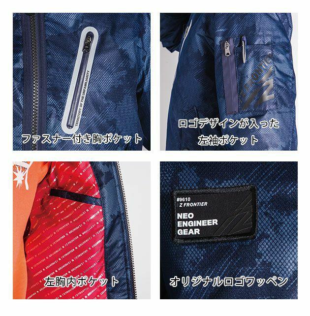 アイズフロンティア|秋冬作業服|スーパースペシャルMA-1防寒ジャケット #9610