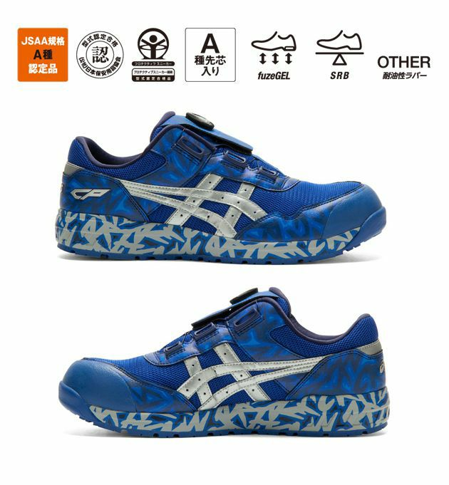 asics|アシックス|安全靴|プロテクティブスニーカー ウィンジョブBLUE Boa 1273A009