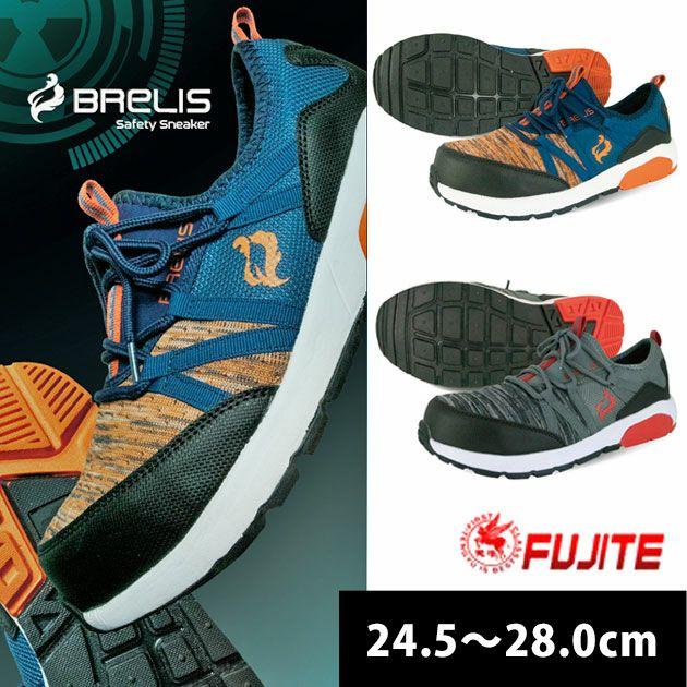 富士手袋工業|安全靴|ブレリス安全スニーカー 3920