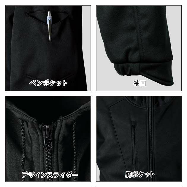 S~4L|シンメン|秋冬作業服|ベルベッティフリースパーカー 0599