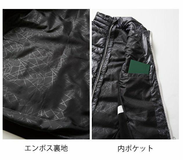 M~3L|SOWA|桑和|秋冬作業服|防寒ベスト 7204-06