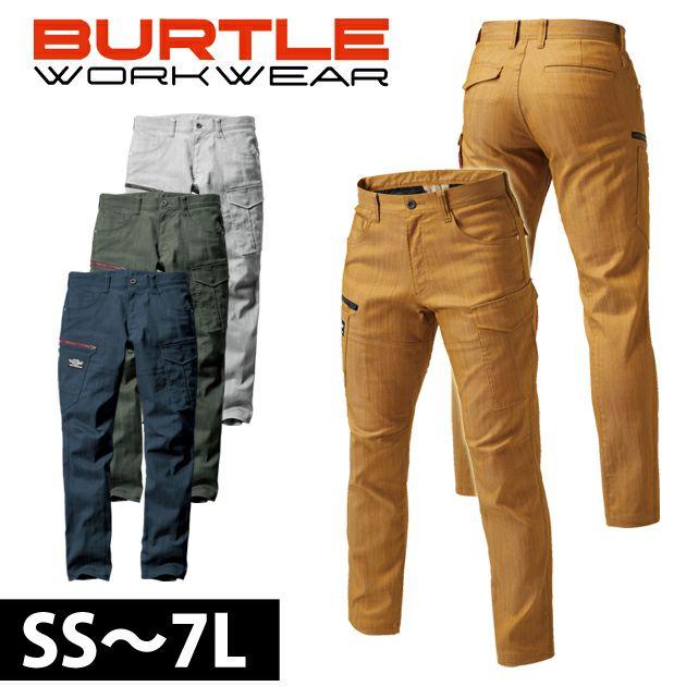 SS~5L|BURTLE|バートル|秋冬作業服|カーゴパンツ(ユニセックス) 1802