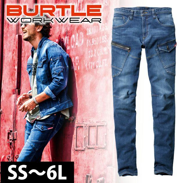 SS~5L|BURTLE|バートル|秋冬作業服|カーゴパンツ(ユニセックス) 5002