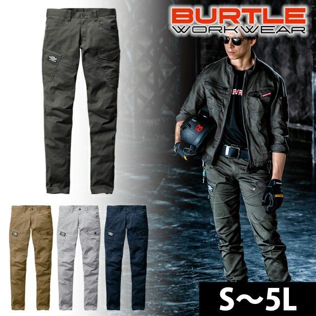 SS~5L|BURTLE|バートル|秋冬作業服|カーゴパンツ(ユニセックス) 662