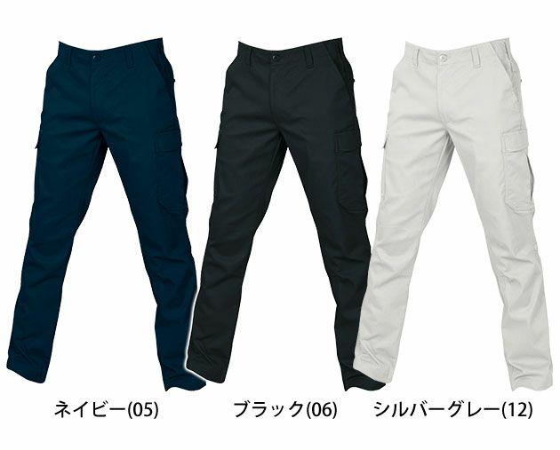 SS~4L|SHINMEN(シンメン)|通年作業服|テーパードストレッチカーゴ 8170