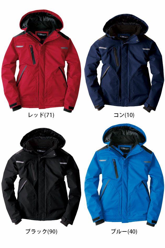 XEBEC|ジーベック|秋冬作業服|防水防寒ブルゾン 562