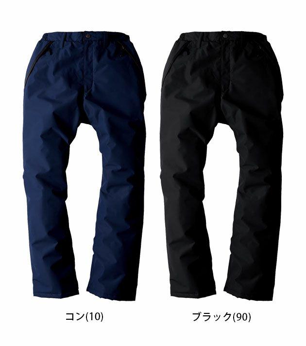 XEBEC|ジーベック|秋冬作業服|防水防寒パンツ 560