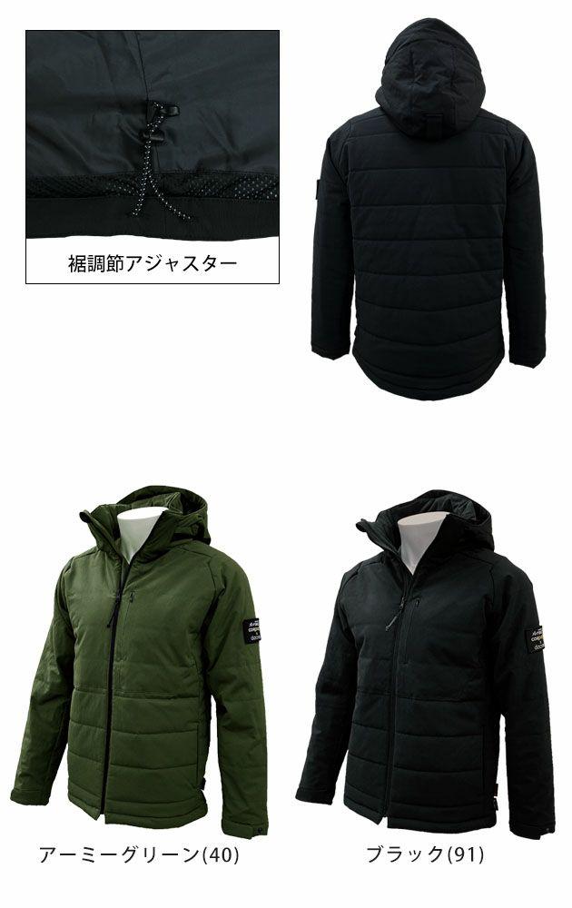 A-FORCE|アルファフォース|秋冬作業服|コーデュラ・ダクロン防寒ジャケット AF-921