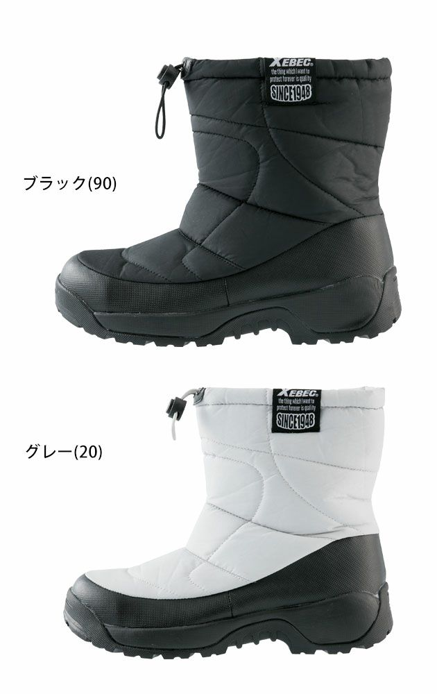 XEBEC|ジーベック|防寒長靴|防寒セフティシューズ 85722