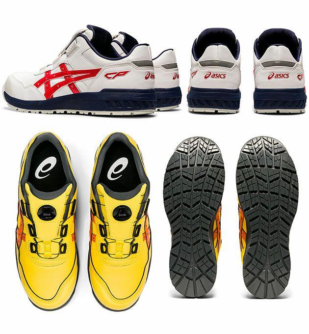 asics|アシックス|安全靴|ウィンジョブCP306 Boa 1273A029