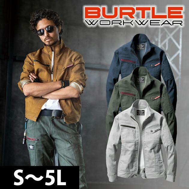 S~3L|BURTLE|バートル|秋冬作業服|ジャケット(ユニセックス) 1801