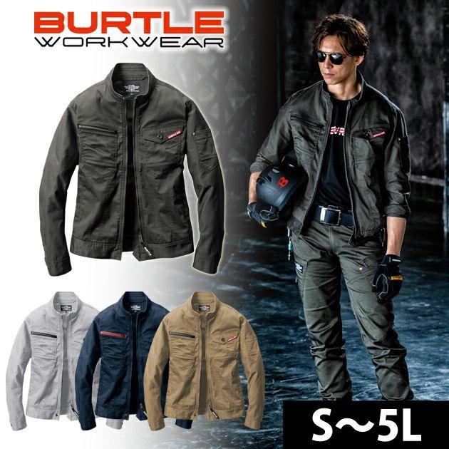 S~3L|BURTLE|バートル|秋冬作業服|ジャケット(ユニセックス) 661