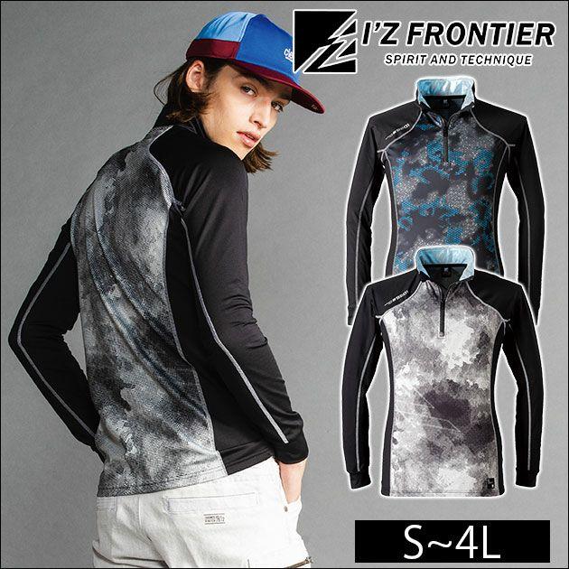 アイズフロンティア|秋冬作業服|発熱ジップアップシャツ 9201