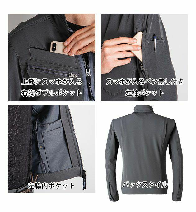 アイズフロンティア|秋冬作業服|2WAYストレッチワークジャケット #3790