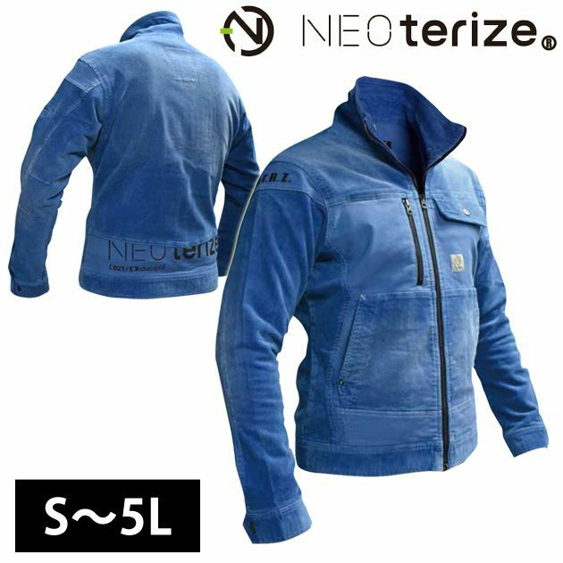 S~5L|ネオテライズ|NEOterize|秋冬作業服|コーデュロイストレッチブルゾン 8510