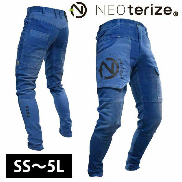 SS~5L|ネオテライズ|NEOterize|秋冬作業服|コーデュロイストレッチカーゴパンツ 8513
