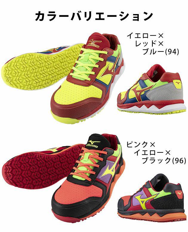 ミズノ|安全靴|オールマイティHW11L F1GA2000 2021年限定モデル