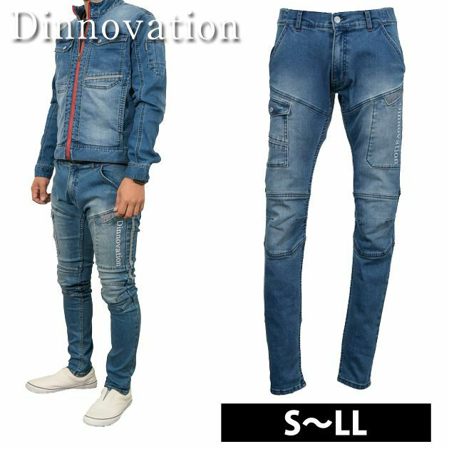Dinnovation|ディノベーション|通年作業服|デニムリフレクトパンツ 20B002