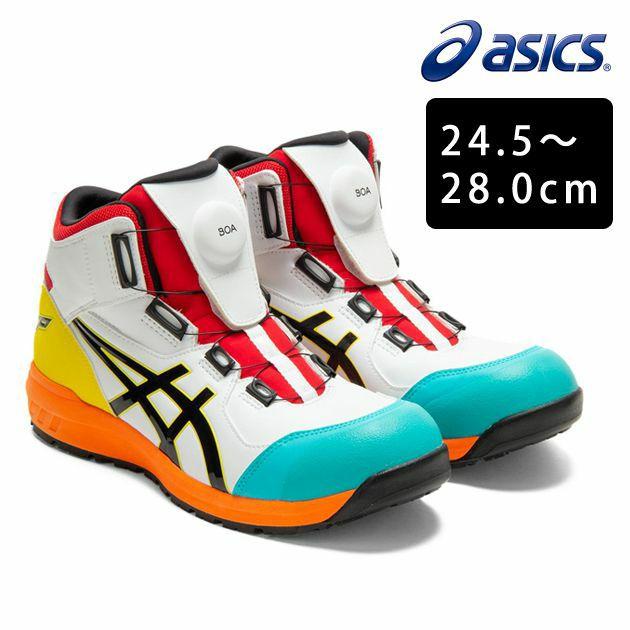 asics|アシックス|安全靴|ウィンジョブCP304 Boa 2021年限定モデル 1271A030