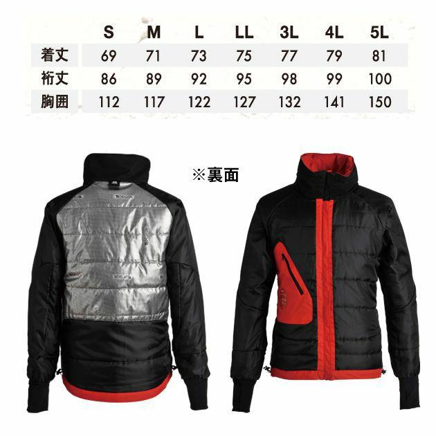 TSDESIGN|藤和|防水防寒作業服|メガヒート防水防寒ジャケット 18226