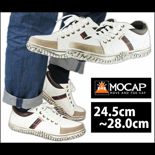 MOCAP|安全靴|セフティシューズ CPM-345