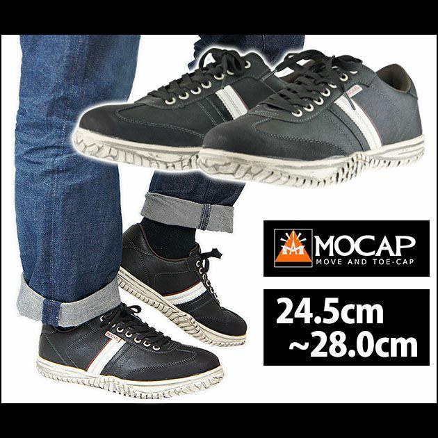 MOCAP|安全靴|セフティシューズ CPM-340