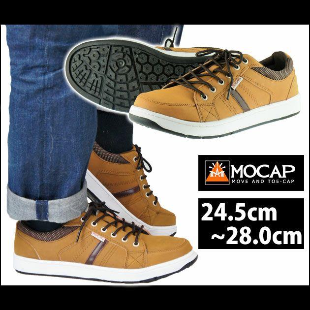 MOCAP|安全靴|セフティシューズ CPM-240
