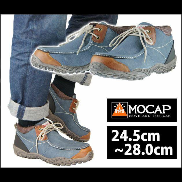 MOCAP|安全靴|セフティシューズ CPM-6130