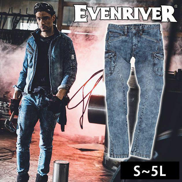 S~5L|EVENRIVER|イーブンリバー|秋冬作業服|ストレッチパウダーデニムカーゴ USD802