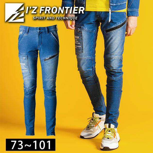 アイズフロンティア|秋冬作業服|ニットデニムカーゴパンツ #5372(D)
