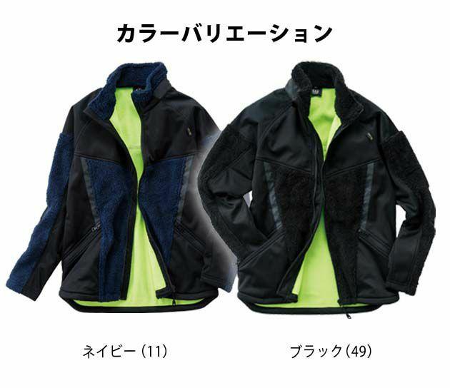 クロダルマ|秋冬作業服|防寒ハイブリットジャケット DG504