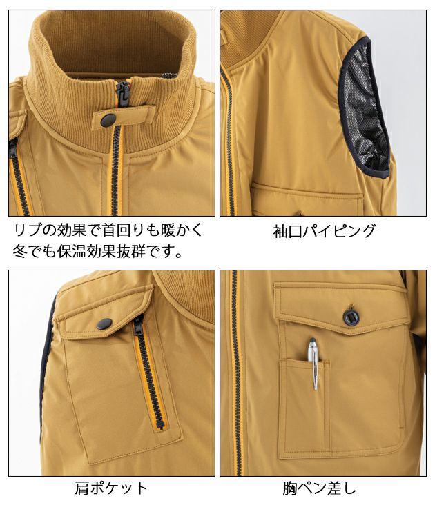 S~EL|大川被服|秋冬作業服|tASkfoRce(タスクフォース)中綿ベスト 00104
