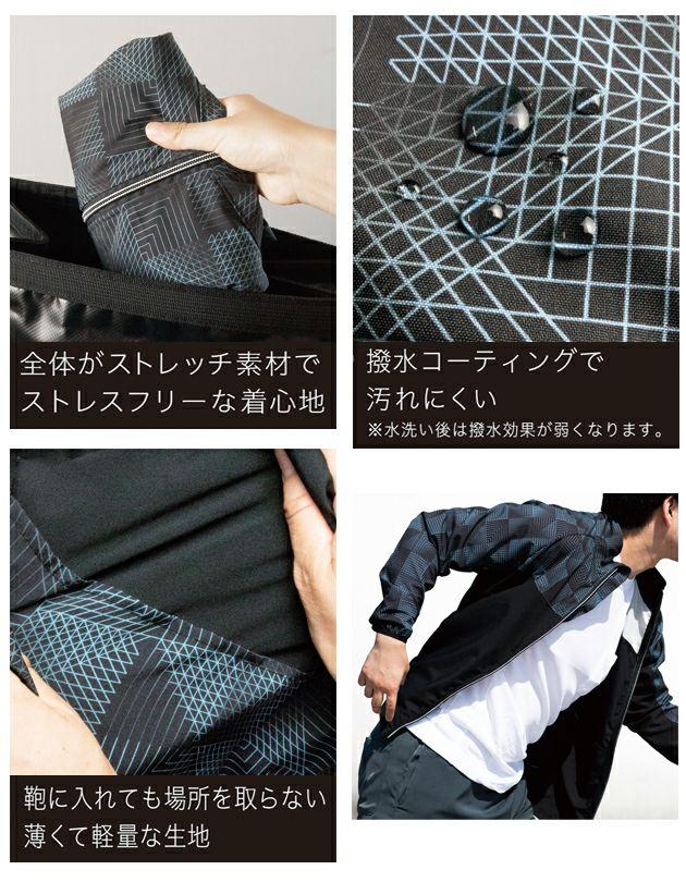 富士手袋工業|秋冬作業服|ブレリスライトジャンパー 37-72