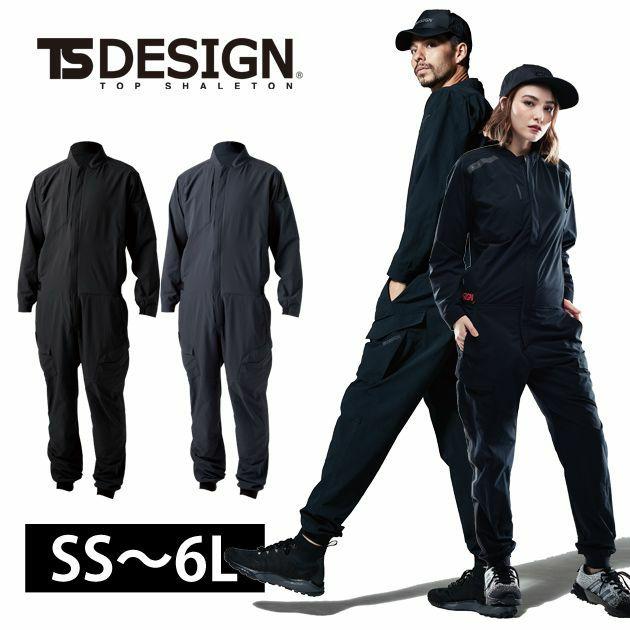 SS~4L|TSDESIGN|藤和|通年作業服|TS 4D オーバーオール 9110