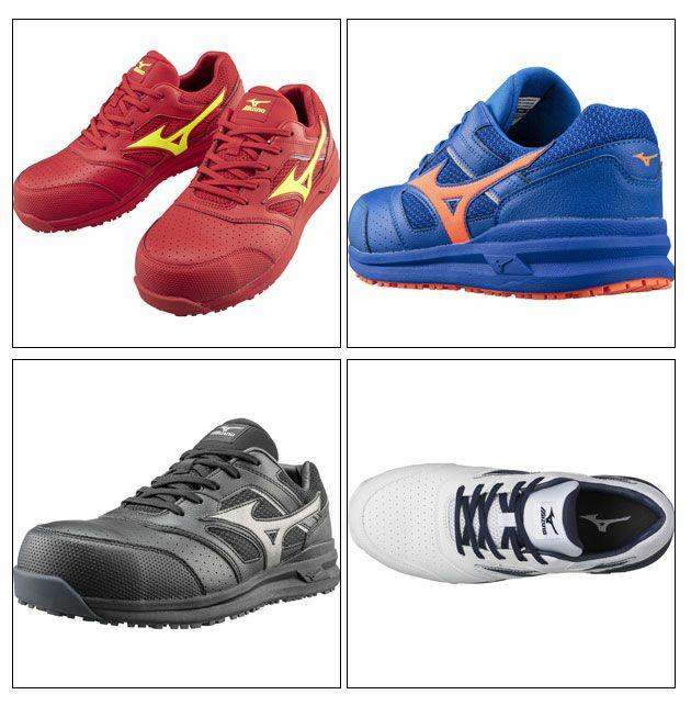 ミズノ|安全靴|プロテクティブスニーカー オールマイティLSII11L F1GA2100