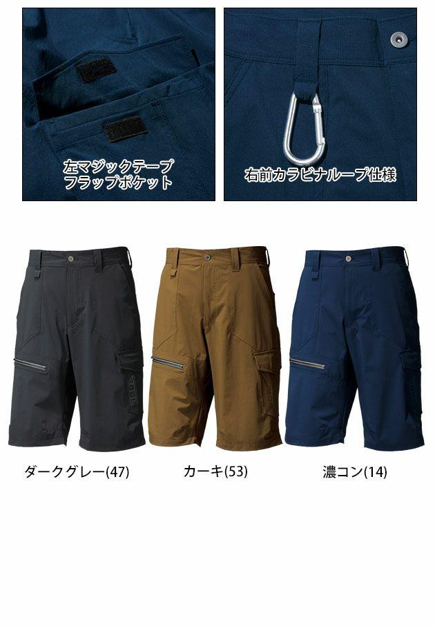 M~3L|寅壱|春夏作業服|カーゴハーフパンツ 9334-241