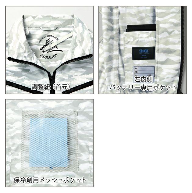 SS~3L|自重堂|春夏作業服|空調服|Z-DRAGON 空調服ベスト 74070