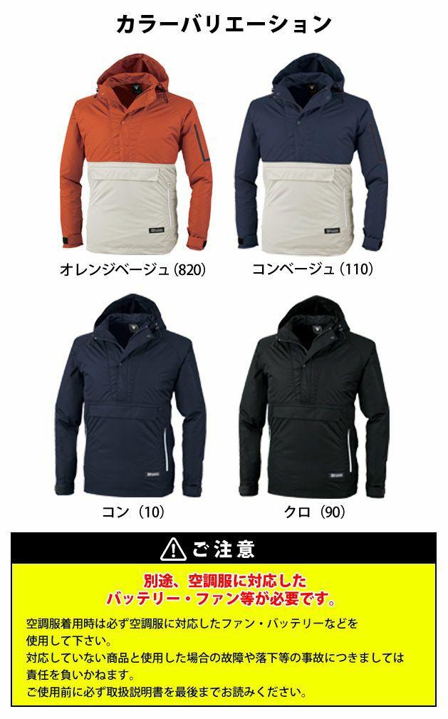 SS~5L|XEBEC|ジーベック|空調服|空調服長袖ブルゾン XE98018