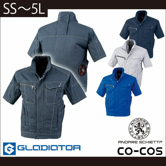 CO-COS|コーコス|空調服|エアーマッスル半袖ジャケット A-4000