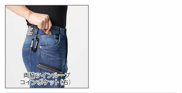 SS~5L|BURTLE|バートル|春夏作業服|ショートカーゴパンツ(ユニセックス) 5017