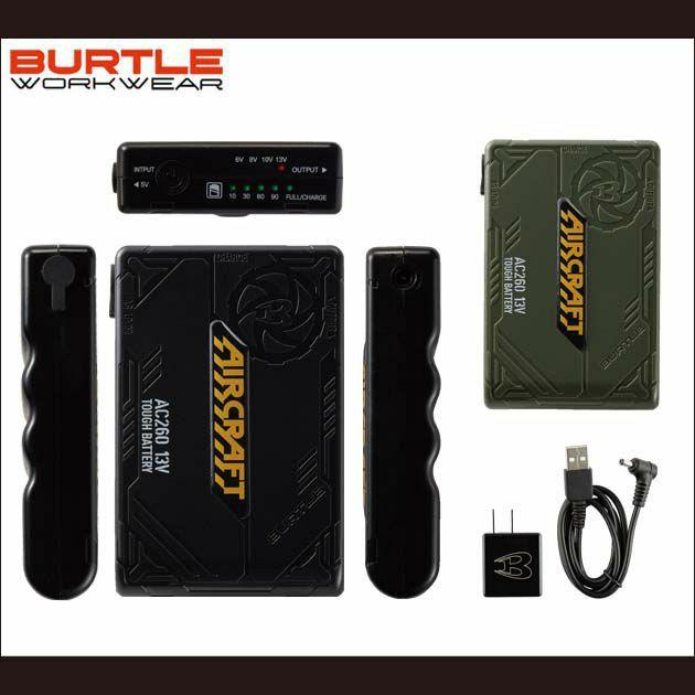 BURTLE|バートル|空調服|リチウムイオンバッテリー AC260