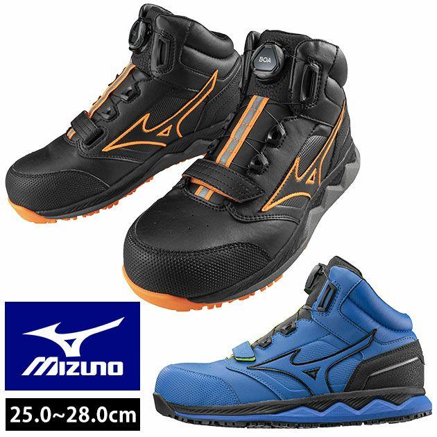 ミズノ|安全靴|オールマイティHW51M F1GA2103
