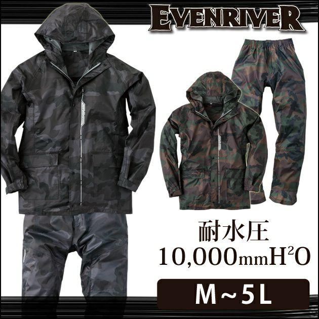 M~3L|EVENRIVER|イーブンリバー|レインウェア|カモフラージュレインスーツ 2550