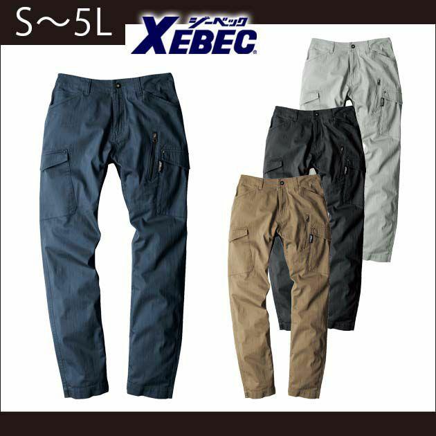S~5L|ジーベック|春夏作業服|カーゴパンツ 2236