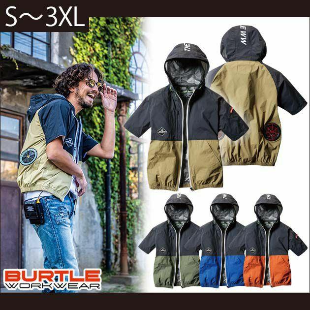 S~XXL|BURTLE|バートル|空調服|エアークラフトパーカー半袖ブルゾン(ユニセックス) AC1086