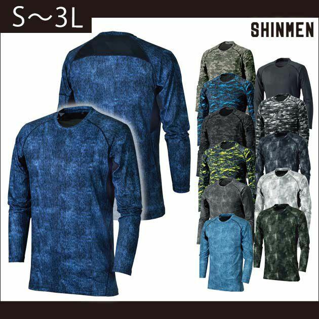 シンメン|春夏インナー|デザインクールロングスリーブ 0385