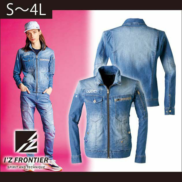 アイズフロンティア|春夏作業服|超消臭ストレッチ3Dワークジャケット 5190D